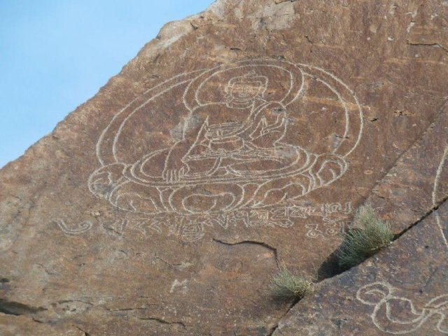Smaller of Ancient Rock Inscriptions at Tamgaly in Ili River Valley, Kazakhstan