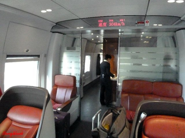 Business Class accommodation on Shanghai - Beijing Bullet train.
