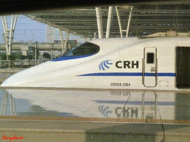 CRH Bullet Train Shanghai