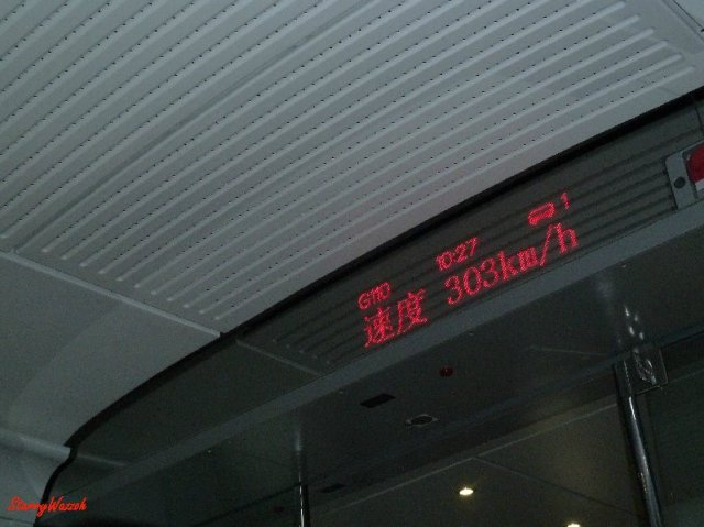 Top Speed on Chinese Bullet Train